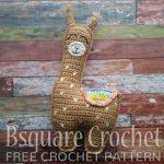 Free Crochet Pattern Llama Pillow Friend