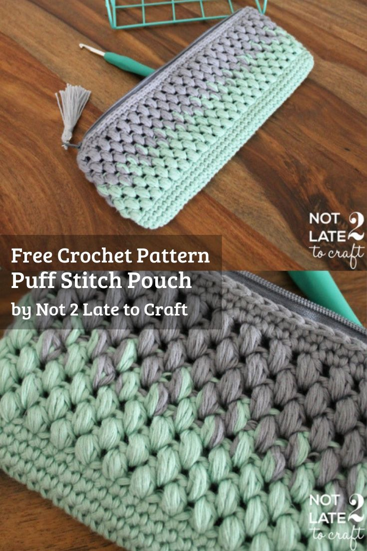 Free Crochet Pattern Puff Stitch Pouch