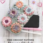Free Crochet Pattern Flower Clutch