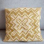 Free Crochet Pattern Dioon Pillow